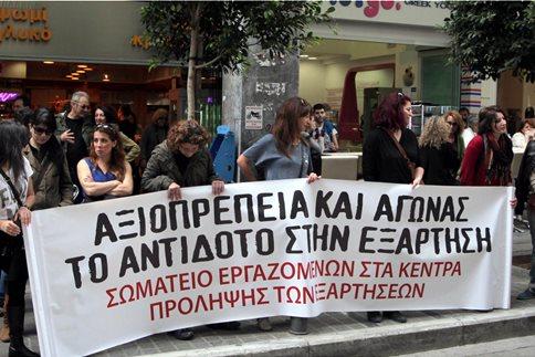 Θεσσαλονίκη: Ιδρύονται 8 ΚΟΙΝΣΕΠ όπου θα απασχοληθούν 130 άνεργοι