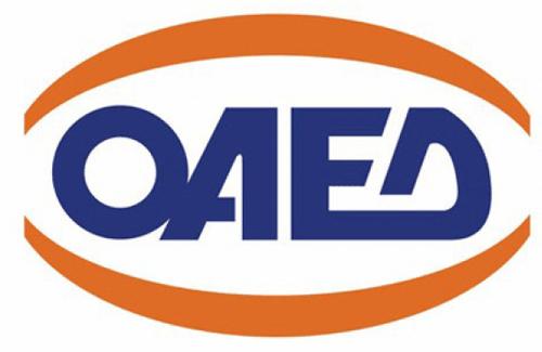 ΟΑΕΔ: Οδηγίες για τα δύο νέα προγράμματα Ενίσχυσης Πως θα κάνετε αίτηση