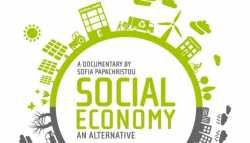 Ντοκιμαντέρ για την Κοινωνική Οικονομία.