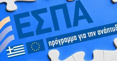 Πρόσκληση προς φορείς και συνδεσμους με στόχο την υλοποίηση προγραμμάτων για την κατάρτιση εργαζομένων στον ιδιωτικό τομέα