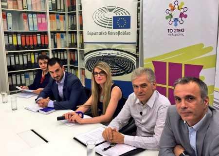 Video Εκπομπή Επιχειρηματικότητα & Απασχόληση των Νέων: ευρωπαϊκά προγράμματα