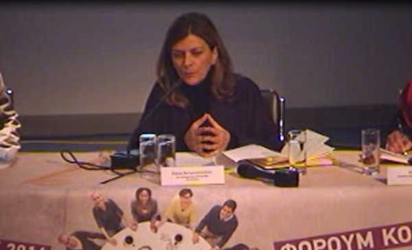 Ράνια Αντωνοπούλου Εξελίξεις και προοπτικές για την Κοινωνική Οικονομία – Πολιτική, Νομοθεσία, Χρηματοδοτήσεις