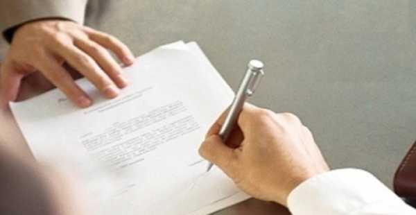 Δημόσιες Συμβάσεις Έργων, Προμηθειών και Υπηρεσιών