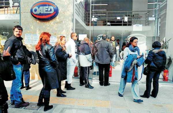 Νέο 12μηνο πρόγραμμα ενίσχυσης της απασχόλησης από ΟΑΕΔ την Δευτέρα