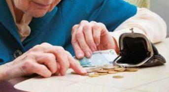 Κανονικά η Χορήγηση Επιδομάτων σε εργαζόμενα ΑΜεΑ μέλη ΚοινΣΕπ
