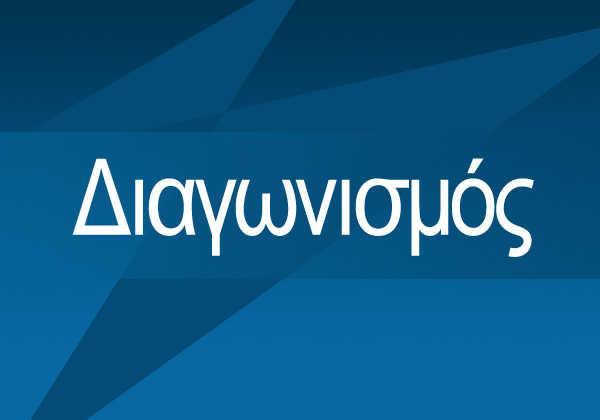 Πρόσκληση σε ΚοιΣΠΕ και ΚοινΣΕπ Ένταξης σε Πρόχειρο διαγωνισμό για την αποψίλωση χόρτων στην Αττική