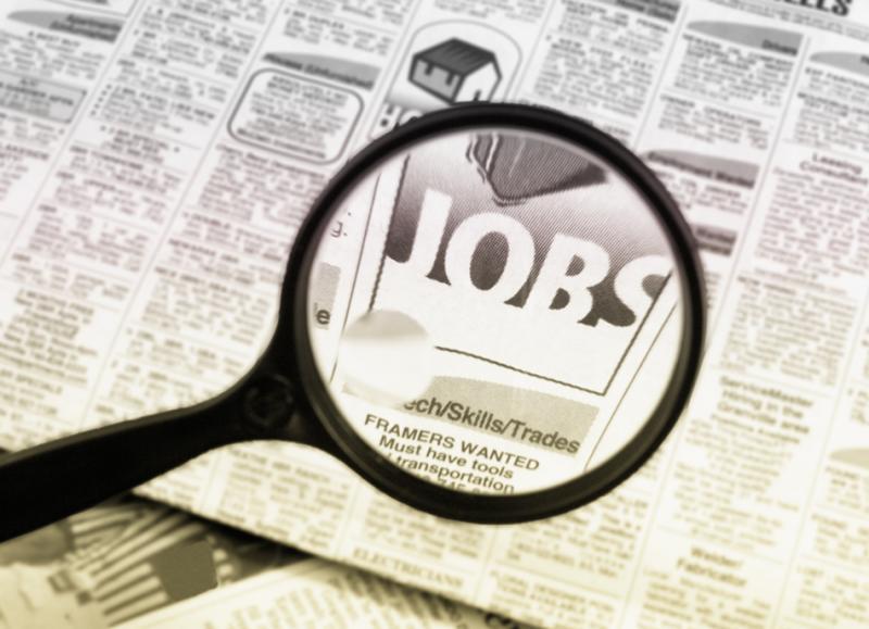 Αναζητούνται Μακροχρόνια Άνεργοι άνω των 50 ετών για  δημιουργία ΚοινΣΕπ στις υπηρεσίες Φύλαξης