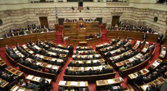 4430/2016 Και Παραχώρηση Δημοσίων Ακίνητων σε φορείς ΚΑλΟ Ερώτηση στη Βουλή και Απαντήσεις