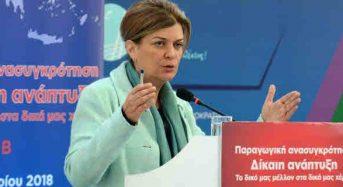 Αντωνοπούλου στο 9ο Περιφερειακό Συνέδριο: Στόχος μας η ενίσχυση της απασχόλησης