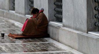 Oροι και προϋποθέσεις υλοποίησης του προγράμματος «Στέγαση και εργασία για τους αστέγους»