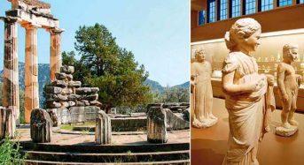 Η πολιτιστική κληρονομιά ως ένα εργαλείο ανάπτυξης