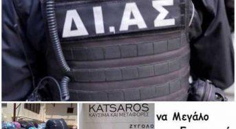 Πλαστικά καπάκια, βάρους 310 κιλών, προσέφερε η ομάδα «ΔΙΑΣ» στην ΚοινΣΕπ «Ένα παιδί μετράει τα άστρα»