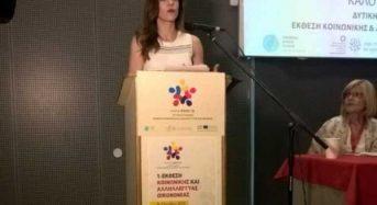 Αχτσιόγλου απο Πάτρα: Χρηματοδότηση από 30.000-150.000 ευρώ σε ΚοινΣΕπ