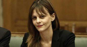 Έκθεση Δυτικής Ελλάδας Η υπουργός Εργασίας Εφη Αχτσιόγλου θα κάνει την έναρξη της