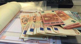 Διαγράφονται χρέη χιλιάδων ευρώ σε ΙΚΑ και ΟΑΕΕ – Ποιους αφορά