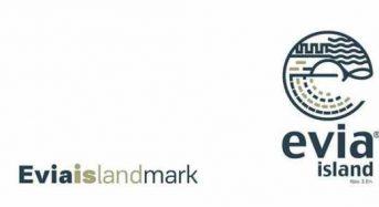 Ολοκλήρώθηκαν οι διαδικασίες σύστασης της «Evia Island» ΚοινΣΕπ