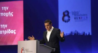 Σταδιακή μείωση της φορολογίας επιχειρήσεων στο 25%, ανακοίνωσε ανάμεσα σε άλλα ο Αλέξης Τσίπρας