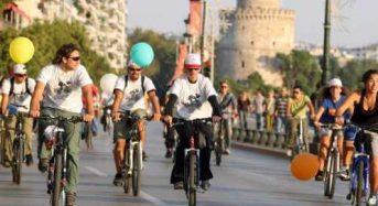 ΚοινΣΕπ Πράσινες Διαδρομές: Ποδηλάτες ξεκινούν ταυτόχρονα από Θεσσαλονίκη και Ολλανδία για να συναντηθούν στην Αυστρία