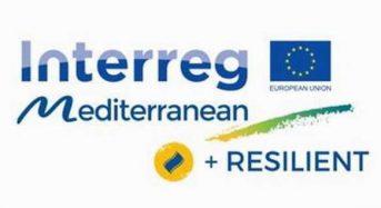 Πρόσκληση Εκδήλωσης ενδιαφέροντος Χρηματοδότησης σε ΚοινΣΕπ για συμμετοχή στο πρόγραμμα +RESILIENT