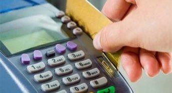 Ποιοι είναι οι 143 επαγγελματικοί κλάδοι που πρέπει να δηλώσουν επαγγελματικό λογαριασμό τραπέζης.