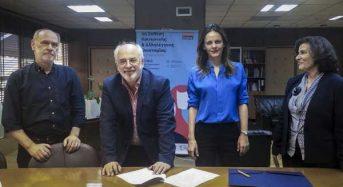 Υπογραφή Συμφώνου Συνεργασίας μεταξύ του Υπουργείου Εργασίας και του Ελληνικού Ανοικτού Πανεπιστημίου