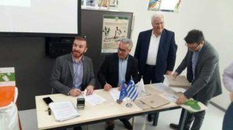 """Σύμβαση συνεργασίας μεταξύ ΚοινΣΕπ """"Όλοι μαζί για το περιβάλλον της Κέρκυρας», με Ανταποδοτική Ανακύκλωση"""
