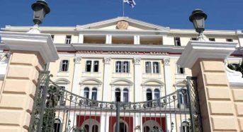 Επιχορήγηση Δράσεων Προώθησης Στοιχείων Πολιτιστικής Κληρονομιάς και σε ΚοινΣΕπ στην Περιφέρεια  Μακεδονίας – Θράκης