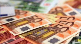 Πανελλαδική Έρευνα για την Χρηματοδότηση υπό Σύσταση και Υφιστάμενων ΚοινΣΕπ