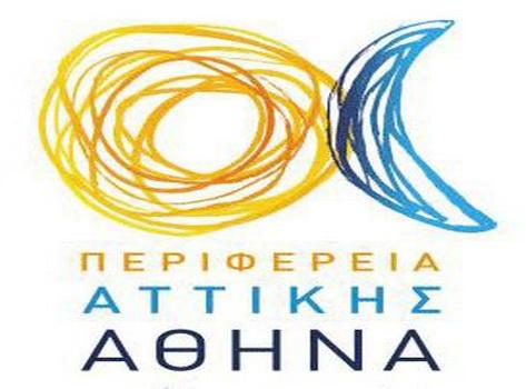 Ημερίδα με θέμα «Κοινωνική Επιχειρηματικότητα στην Ελλάδα – Οι κρίσιμες Επιστημονικές προκλήσεις»