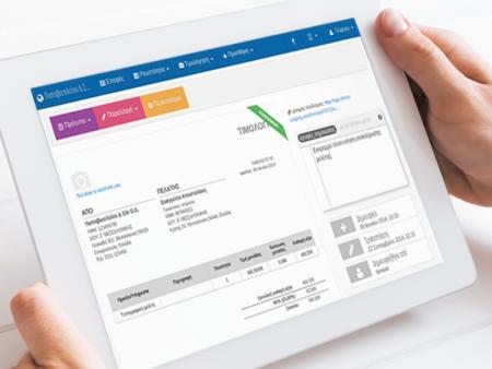 Ηλεκτρονική τιμολόγηση – Ισχυρό εργαλείο για μοντέρνους επαγγελματίες
