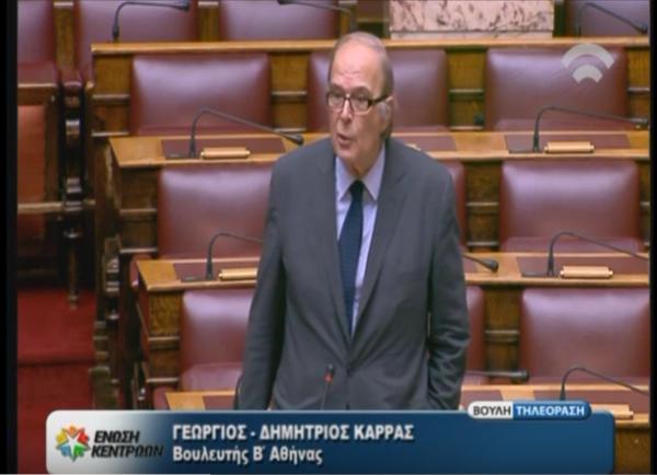 Επίκαιρη Ερώτηση στην Βουλή σχετικά με την ευθύνη του διαχειριστή της ΚοινΣΕπ