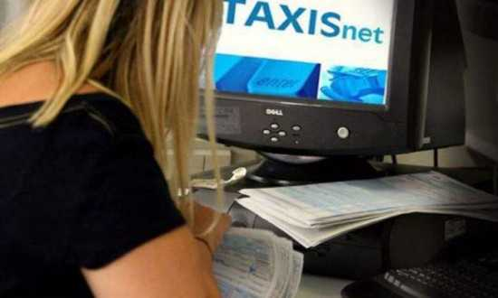 Yπολογιστές με Windows Vista, XP ή παλαιότερο λειτουργικό δεν θα έχουν πρόσβαση στο Taxinet