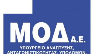 Δήλωση οριστικής πρόθεσης συμμετοχής στην ετήσια έκθεση φορέων Κοινωνικής και Αλληλέγγυας Οικονομίας