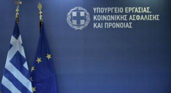 1-3 Νοεμβρίου στην Τεχνόπολη το υπουργείο Εργασίας συστήνει στο ευρύ κοινό την κοινωνική οικονομία