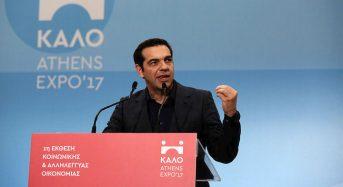 Ολη η ομιλία του Αλέξη Τσίπρα κατά τα εγκαίνια σε Απομαγνητοφώνηση