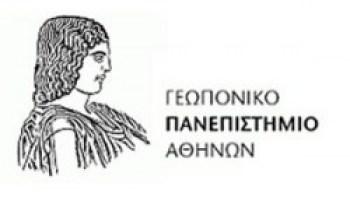 Διακήρυξη Καθαρισμού γραφείων και κτιρίων Γεωπονικού Πανεπιστημίου Αθηνών