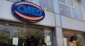 Τρία νέα προγράμματα για την ενίσχυση της απασχόλησης από τον ΟΑΕΔ, εως τις αρχές Οκτωβρίου