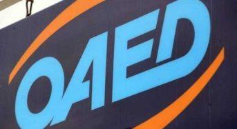 ΕΚΤΑΚΤΟ: Και οι ΚοινΣΕπ μπορούν να προσλαμβάνουν εργαζόμενους μέσω Κοινωφελών Προγραμμάτων του ΟΑΕΔ