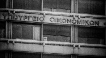 Αναστολή πληρωμής βεβαιωμένων οφειλών προς ΔΟΥ και πληρωμής ΦΠΑ τα πρώτα μέτρα του Υπ. Οικ. για τον κορωνοϊό