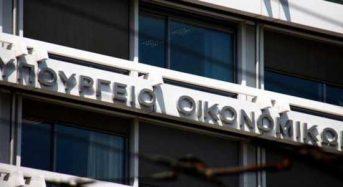 Κορονοϊός. Οι ΚΑΔ επιχειρήσεων που πλήττονται και δικαιούνται στήριξη