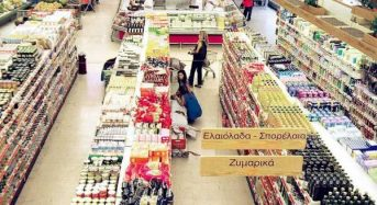 Ενα άτομο ανά 10 τ.μ. στα σούπερ μάρκετ – Αναλυτικά όλα τα μέτρα πρόληψης