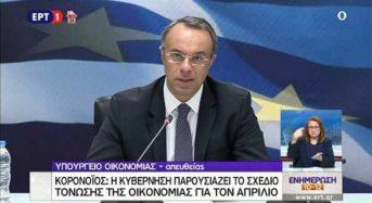 Χρήστος Σταϊκούρας: Επέκταση του επιδόματος των 800 ευρώ σε 1,7 εκατ. εργαζόμενους – ΚοινΣΕπ