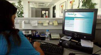 Online θα ελέγχονται οι συναλλαγές των επιχειρήσεων από την εφορία