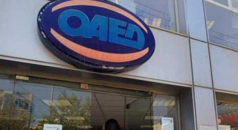 Τα προγράμματα του ΟΑΕΔ που προσφέρουν πάνω από 114.000 θέσεις εργασίας