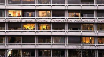 ΥΠΟΙΚ: Παρατείνεται η προθεσμία υποβολής των φορολογικών δηλώσεων των ΝΠΙΔ
