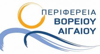 25 εκατομμύρια ευρώ στο Β. Αιγαίο για πληγείσες επιχειρήσεις από τον covid-19