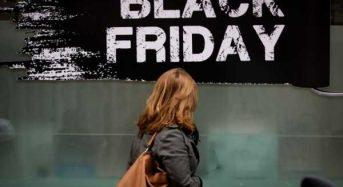 """Οδηγίες προς τους καταναλωτές ενόψει της """"Black Friday"""", στις 27 Νοεμβρίου"""