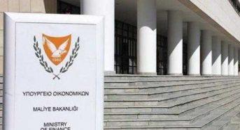 Κύπρος ψήφιση νόμου για κοινωνικές επιχειρήσεις