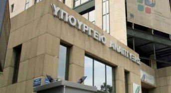 Το Υπουργείο Ανάπτυξης και Επενδύσεων και η Google Ελλάδος ενώνουν δυνάμεις για να στηρίξουν τις επιχειρήσεις λιανικού εμπορίου