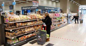 Lockdown : Ποια προϊόντα απαγορεύεται να πωλούν από σήμερα τα σούπερ μάρκετ – Λίστα